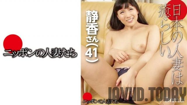 Nippon Married Women [395BMNH-055] Application amateur mature women who have avoided fellowship with men in translation Shizuka-san provisional