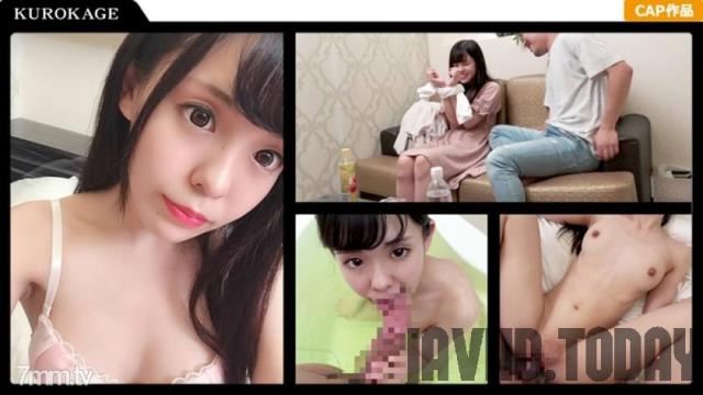 Black shadow [407KAG-020] Ririka Gachi amateur individual shooting