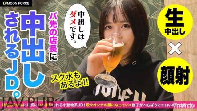 [435MFC-023] T-chan (20)
