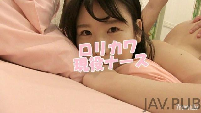 [fc2-ppv 1313423] ?Limited quantity 300pt OFF! [No/Piece] Insert from the back to Yuka-chan 23 who is an active Lorikawa nurse! Remove the rubber and keep a large amount of vaginal cum shot! Still, the smile and round eyes are the best! *High-quality appearance benefits available