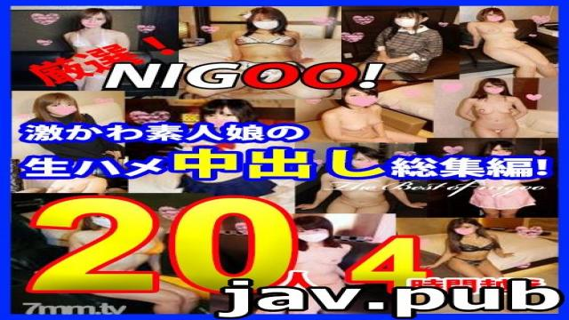 [fc2-ppv 1445479] ?Limited price 999 yen ?NIGOO! Careful selection! ?The omnibus out of the raw squirrel of a super cute amateur girl! ? 20 works over 4 hours ? [Personal shooting]