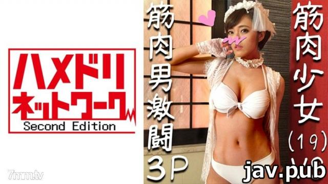[328HMDN-281] [Personal photography] 19-year-old Egg-chan of idols belonging to the entertainment office this spring Gonzo taken out before group debut Cum SEX SEX Iki too white eyes Ahegao [Appearance / sales consented]