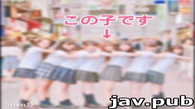 [fc2-ppv 1454666]No.18 Weekend limited 1000pt off 20-year-old daddy live S-class beauty Actually it was a ridiculous slut with a former idol.