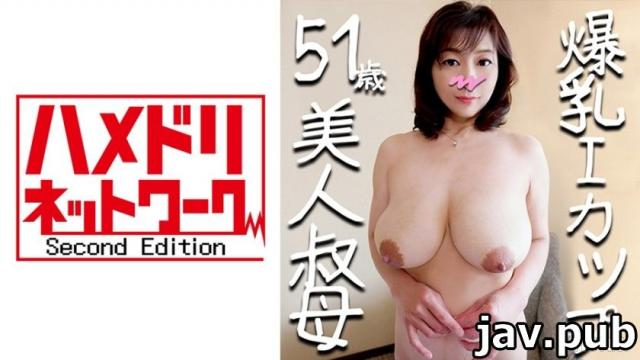 [328HMDN-282] [Individual] [Fifty I Cup] Beautiful aunt 51 years old, fainting in anus at the hotel and fainting in agony. Shake the big breasts and a relative's meat stick is put in the ripe vagina and a large amount of squirting [individual shot / huge soft milk]