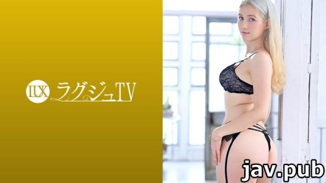 [259LUXU-1292] Luxury TV 1282 [Genuine Russian beauty] Too much Japanese guys come to Japan! Study techniques with AV appearance to please boyfriend! The intention of... just feels good! [Panting voice is XX! ? ]
