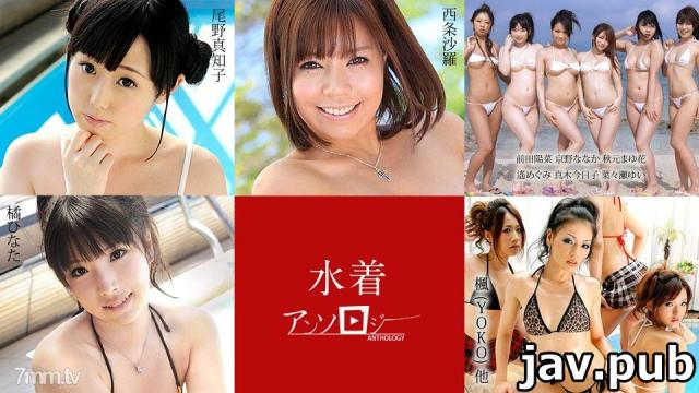 [080520-001]Bikini Anthology