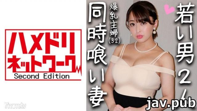 Hummingbird network 2nd 328HMDN-286 Actually, I had idol experience! ? Married woman x 2 college students A young man swarms on a plump wife and plumps into meat and holes! Big breasts wife squirting big breasts wife's mama live double orgy individual shooting amateur unlimited cum shot favorite]