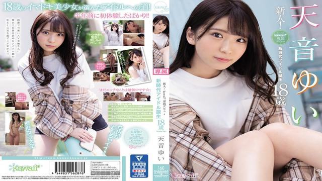 CAWD-112 Studio kawaii - New Face! kawaii Exclusive Debut: Yui Amane, 18: The Birth Of A New Generation Of Idols