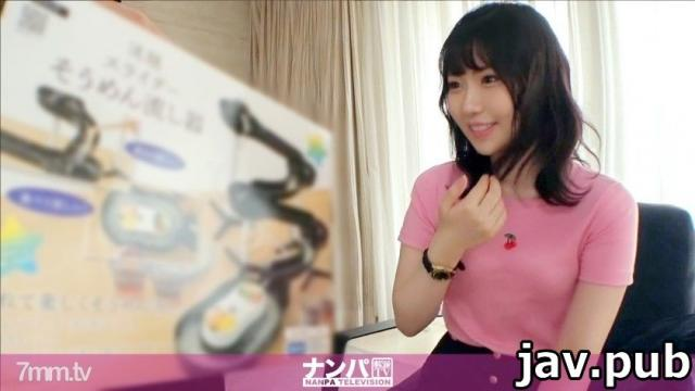 Nampa TV 200GANA-2337 Seriously first shot. 1522 Picked up a 20 year old beautiful girl who was wandering around Ebisu lonely by her friends! Both face and style are idol class ? If you break a hard guard, it was an erotic girl who asked for stimulation with a super sensitive body www