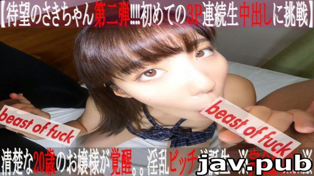 FC2 fc2-ppv 1488237 Long-awaited part2 That beautiful girl Saki-chan 20 years old First 3P!! Reason collapse with continuous vaginal cum shot! Awakening to a perverted crazy perverted bitch * uncensored *