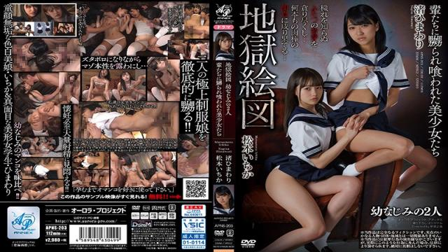 APNS-203 Studio Aurora Project ANNEX - An Image Of Hell 2 C***dhood Friend Babes Beautiful Girl Babes Who Are Toyed With And Sexually Devoured Ichika Matsumoto Himawari