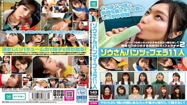 KAGP-159 Studio KaguyahimePt/Mousouzoku - These Elephant-Style Underwear Are A Perfect Fit For My Dick, And For A Blowjob 11 Girls She Pulled My Cock Out Of My Briefs And Sucked It Down Deep And Gave Me A Really Nice Blubbering Blowjob 2