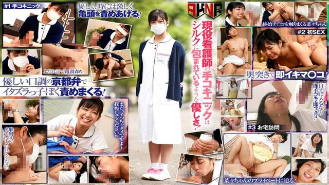 AKDL-050 Studio Akinori - Amateur Nana-san Is A Nurse Who Can't Get Rid Of Her Kyoto Dialect This Is Her First Penis Observation & Devoted Handjob Clinic Immediate Shooting, Nana Maeno