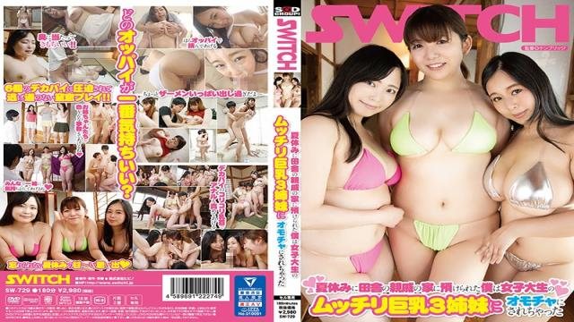 SW-729 Studio SWITCH - I Was Entrusted To A Relative's House In The Country During The Summer Vacation And I Was Toyed By 3 Sisters With Big Tits