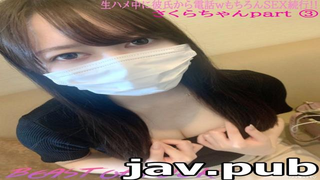 FC2 fc2-ppv 1514596 With purchase privilege & review privilege 21 years old who attends Ao ? Gakuen Lady Sakura-chan part3? My boyfriend is slapstick! A phone call from my boyfriend during a secret cheating raw SEX! Raw Telephone Creampie SEX! Small Devil Sakura-chan Edition Limited to 150!