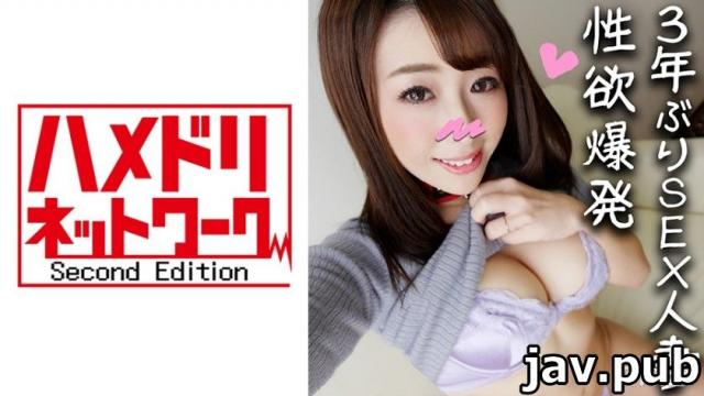 Hamedori Network 2nd 328HMDN-298 Oni Cock x Married Woman Married Woman Takako 35 Years Old 3 Years NO Sex A Frustrated Wife Who Wants A Cock Is Thoroughly Fucked By A Cheating Cock And Repeatedly Seeds The Climax Of Delight Amateur Personal Shooting