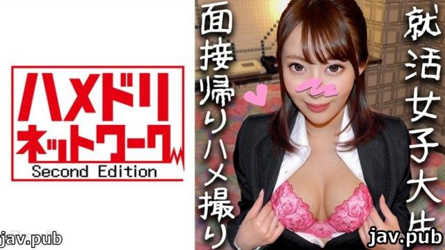 Hamedori Network 2nd 328HMDN-302 Personal shooting Joined the company this spring! Yua-chan, a 22-year-old pussy girl who has been raised since she was a virgin I grew up in a hurry ? I'm soaking naked as a employment celebration