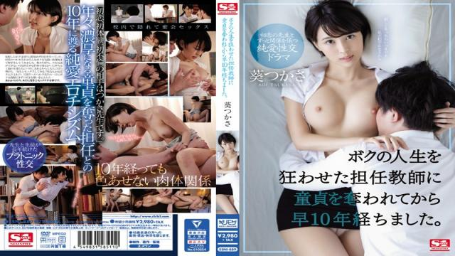 SSNI-889 Studio S1 NO.1 STYLE - It's Been Ten Years Since My Home Room Teacher Took My Virginity And Turned My World Upside-Down. Tsukasa Aoi