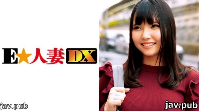 E ? Married Woman DX 299EWDX-321 Hikaru-san, 22 years old A young loli wife with big breasts stands out in the city goes crazy with an aphrodisiac