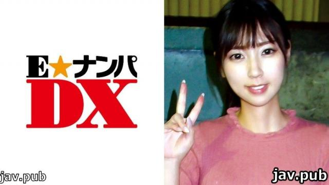 E ? Nampa DX 285ENDX-308 Yuuki-san, 20 years old, a slender female college student with beautiful legs Amateur