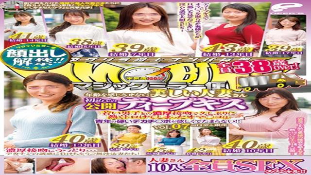DVDMS-589 Studio Deep's - Face-Appearance Ban Lifted! Magic Mirror Flights, All 38+ Years Old! Hot Married Ladies Who Don't Feel Their Age, In Their First Public Deep Kiss Vol.07 10 Women Sex Special! French Kissing With Young Guys, They Get Steamed Up For The First Time In The Pussy And Start Getting Ever-So-Horny For Young Guys' Big Hard Cocks! In Shirogane And Ginza