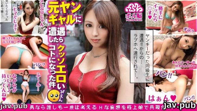 PRESTIGE PREMIUM 300NTK-452 Gekokujo Piston! Bullying daughter Yariman beauty gal with a different adult Ji Ko and intense piss revenge! Boneless with continuous vaginal cum shot to Yariman Galma Co who is splendidly cheating! ?? This is a real pleasure 10 times return!