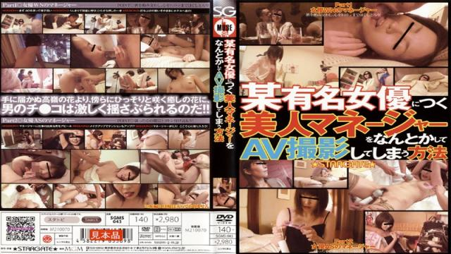 SGM-043 Studio Global Media Entertainment - New ANd Beautiful Mature Woman Bathhouse: Rich, Wet High Class Bathhouse Rui Ayukawa