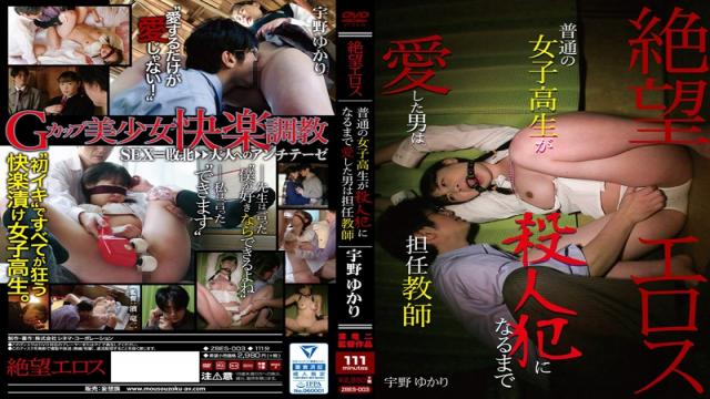 ZBES-003 Studio Jitsuroku Shuppan - Face-Sitting Sluts - Please Let Me Be Your Chair! Five Different Kinds Of Hot Booty Sluts Straddle And Smother Guys' Faces!