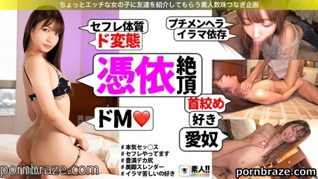 Hame-chan. 483SGK-003 I'm doing saffle Super sensitive sexual desire Beautiful girl camera assistant I love strangling Haunted cum convulsions Iki Dependence on throat demon Imara I want to meet you, I like you. Shy Saffle's Mouth And Oma Co ? In The Systemic Erogenous Zone Are Asked, And They Are Named And Cum Secret Meeting SEX Many Times! Shiroto-chan. 1