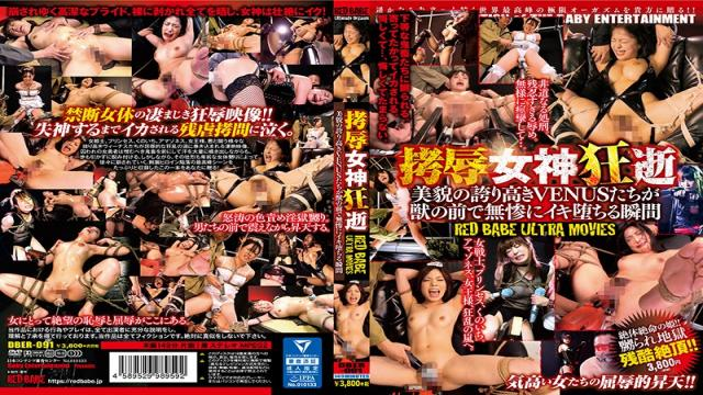DBER-091 Studio BabyEntertainment - The Orgasmic Shame Of A Goddess Witness The Moment When These Beautiful And Proud VENUS Babes Shamefully Cum Before These Sexual Beasts RED BABE ULTRA MOVIES