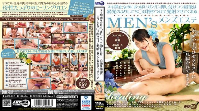 ARM-927 Studio Aroma Planning - Massage Parlor With No-Ejaculation Policy But The Girls Keep Pushing Their Tits In My Face And Finally Bring Me To Cum While Pretending It's Accidental
