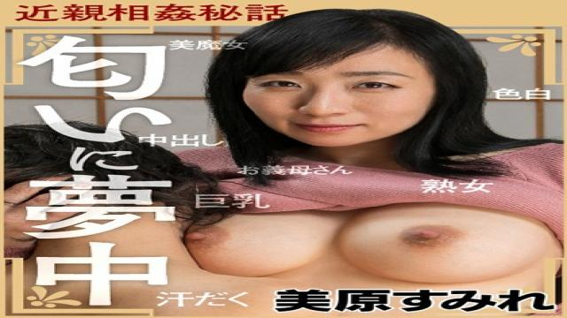 MCSR-420 Studio Big Morkal - [Streaming Only] Obsessed With The Smell: In The Family, Mature Woman, Big Tits, Beautiful Older Woman, Creampie, Stepmother, Adultery, Light Skin, Pretty Mature Woman, Sweaty - Sumire
