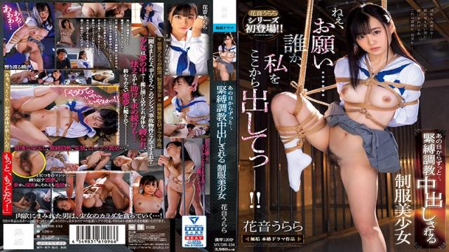 MUDR-134 Studio Muku - Ever Since That Day... Breaking In A Beautiful Y********l In Uniform With S&M And Creampie Fucks Urara Kanon