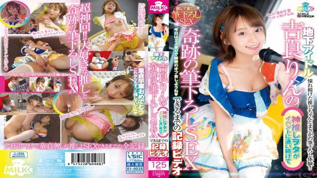MILK-097 Studio MILK - Underground Idol Rin Kira Gets Taken Home By A Virgin Super Fan At An Event And Ends Up Fucking Him - Caught On Camera