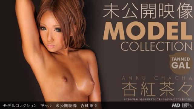 1pondo 122112_001 Chacha Anku Model Collection Gyaru Unreleased Video Anzu Tea