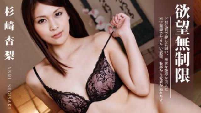 Anri Sugisaki: Sexual Desire Exploded to a Classic Beauty