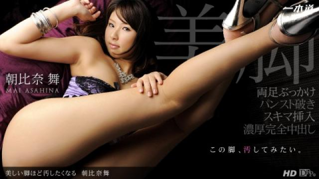 1pondo 121112_490 Mai Asahina Beautiful Legs Dirty Sitakunal