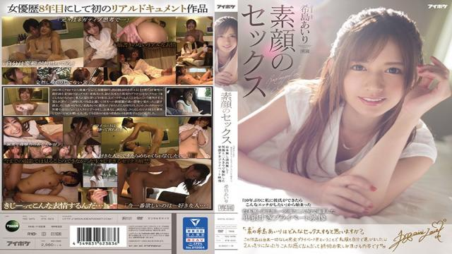"""IPX-603 Airi Kijima Untarnished Sex, For Real """"If I Get A Boyfriend For The First Time In 10 Years, This Is The Kind Of Sex I Want To Have"""" That's How This Idea Started No Script, No Direction... This Is Simply A Private Video Of Her, Filmed With An Adult Video Actor, Just The Two Of Them, And It Was Absolutely Too Filthy For Words."""