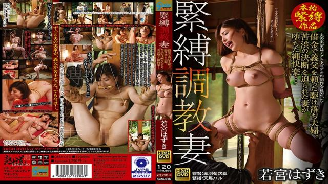 GMA-015 Breaking In A Bride Through S&M - Married Woman Made To Pay Back Her Stepfather's Debts With Her Body. Corrupted By Bondage... Hazuki Wakamiya