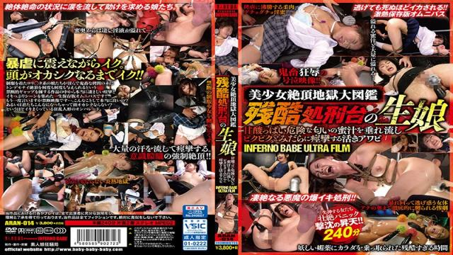 ARAN-014 A Beautiful Girl In A Climax Hell Pictorial A Live Sacrifice Upon The Cruel Execution Chamber Watch Her Drip With Bittersweet, Dangerously Smelling Honey See Her Bearded Clam Twitch And Throb With Spasmic Ecstasy INFERNO BABE ULTRA FILM