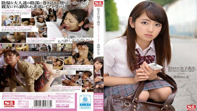 SNIS-377 A High S*********l Fucked Silly - Honor S*****t Kanna Misaki Takes Her Best Friend's Place In A Vicious G******g