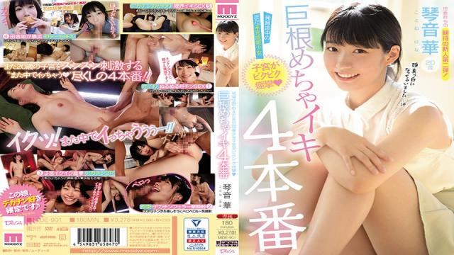 MIDE-901 Beautiful Barely Legal Girl's Pussy Trembles And Quiver As It Tries To Handle 4 Full Loads Hana Kotone